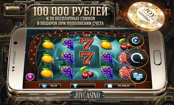 joy-casino-mobile1