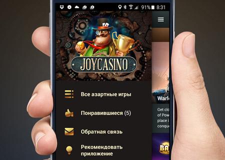 joycasino приложение