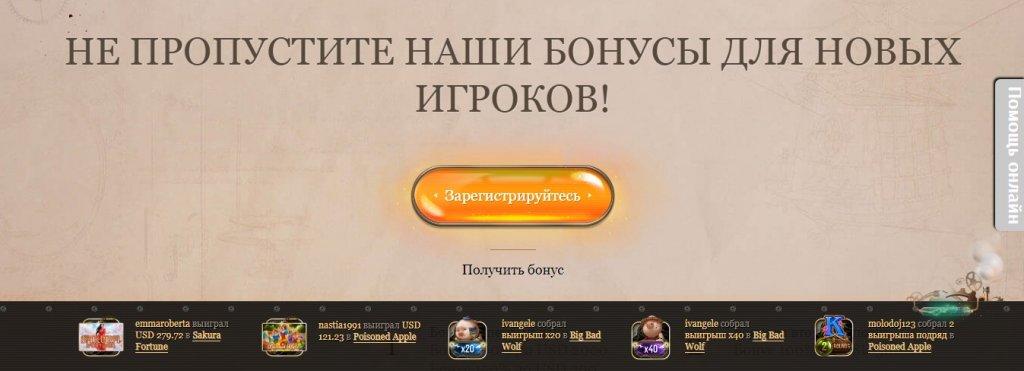 joycasino-bonus-dlya-novyh-igrokov