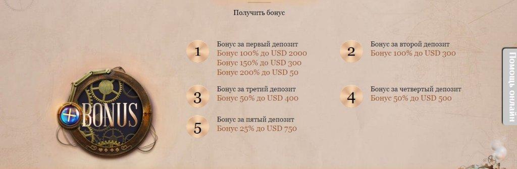 joycasino-bonus-za-depozit