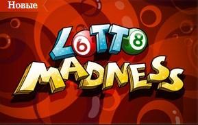 joycasino-lotto