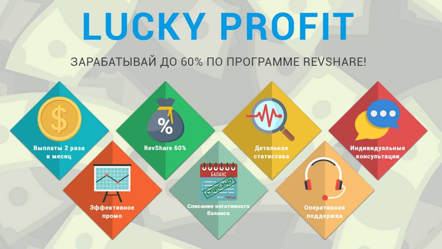 joycasino-lucky-profit
