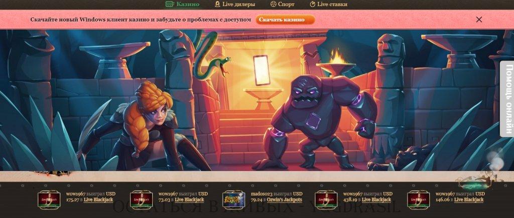 joycasino-official-site5