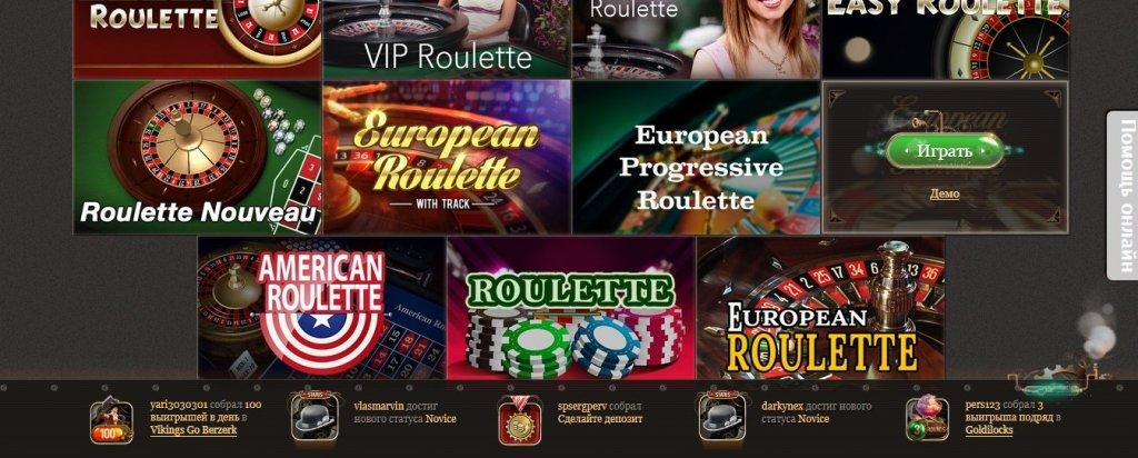 joycasino-roulette2