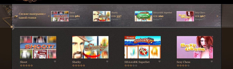 официальный сайт как удалить профиль в джой казино