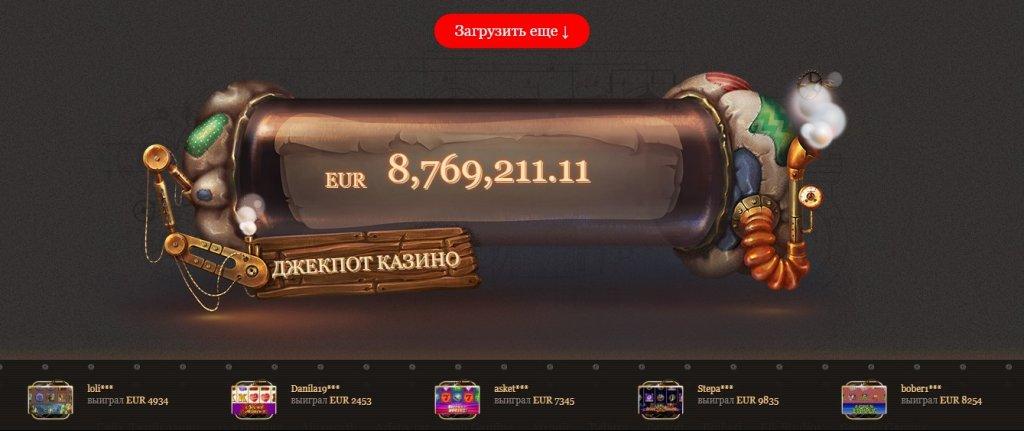 официальный сайт джойказино регистрация