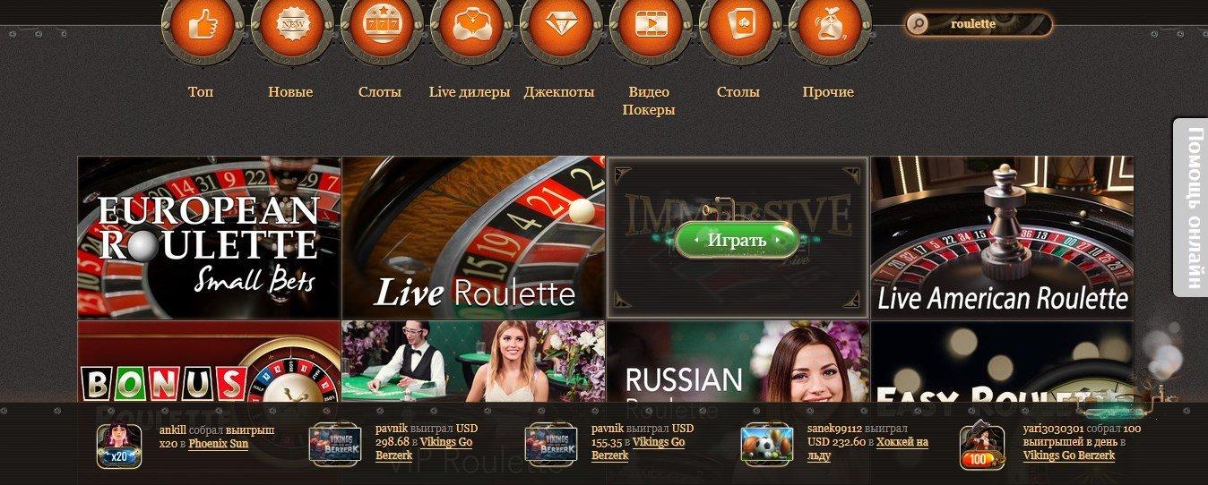 франк казино онлайн играть бесплатно